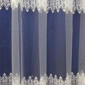 Очень нежная тюль,фатин с вышивкой.возможен пошив.