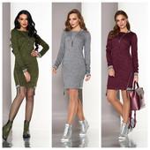 Быстрое СП женской модной одежды от Arizzo без мин. сбора и ростовок!