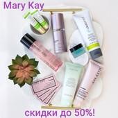 Mary Kay под -40%! Новинки! Акции -50%! В наличии или быстрый выкуп!