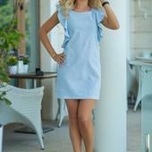 СП по качественной и стильной женкой одежде.Огромный выбор различных товаров без сбора ростовки