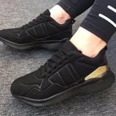 Классные качественные кроссовки! Выкуплены