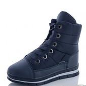 Супер цена!!!Зимние ботинки,быстрое СП