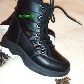 В наличии 36р-23,5см Зимние ботинки