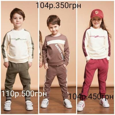 f3e2c1f0cbae5 ТМ Овен костюмы для мальчиков 104 размер совместная покупка и ...