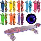 Скейт Пениборд / Penny board, колеса светятся, Нейроскакалка