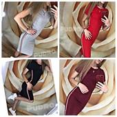 Женские  платья по минимальной цене