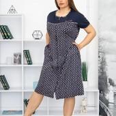 Халат женский трикотажный 46-70р