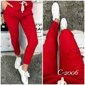 Крутые джинсы по супер цене!!!