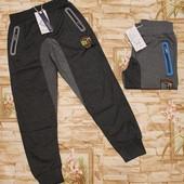 Спортивные штаны для мальчишек 134-158 р. Венгрия. У меня.