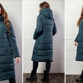 Зимние курточки, размер норма. Новинки!