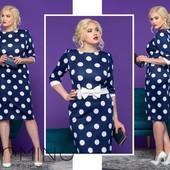 Платье № 5, размер +48