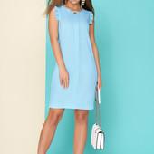 Красивая женская одежда отличного качества! Платья, блузки, юбки, брюки и много всего!