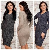 Быстрое СП женской модной и стильной вязаной одежды. Платья, кофты, джемпера, кардиганы, низкие цены