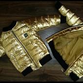 Демисезонная курточка ( золото, серебро)