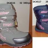Большая распродажа зимних сапог Фламинго!