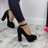 Туфли Neonila