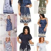 Новинки платья (много боталов),есть для школы юбки блузы рубашки кофты от 1 ед