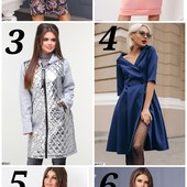 Новинки!!платья (много боталов), юбки блузы рубашки кофты от 1 ед
