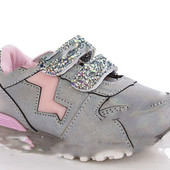 Детские кроссовки со светящейся подошвой бренда Солнце рр.25-30
