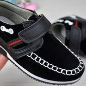 Туфли для мальчика. Размеры 26-31