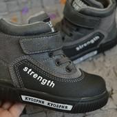 Осенние ботиночки для модников. Размеры 26-36