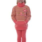 """Кому жакети, кофти, плаття та комплекти діткам від 0 до 8 років тм """"Дайс"""""""