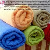 """TerryLux -високоякісний текстиль спеціальної """"готельної"""" якості:100%бавовна,  індійська технологія"""