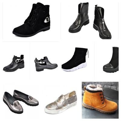 Заказываю 20.10!!! Сп кожаной фабричной мужской и женской обуви ... 60bd63c46d686