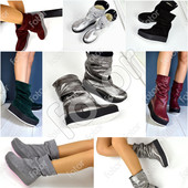 Новинки в комментариях!Зимняя обувь,комфорт и тепло!