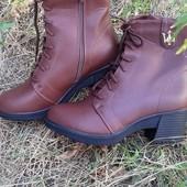 Демисезонные ботиночки на байке