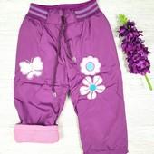 Штаны для девочек на флисе. Выкуп 19.09 Реальные фото!)
