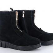Зимние ботинки рр.36-40, натуральный замш+шерсть, наличие 24.09
