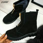 Зимние ботинки натуральный замш+мех (в наличии р.36,37,40)