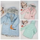 Очень красивые демисезонные курточки для девочек 128-164 р.