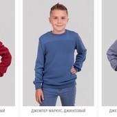 Теплые свитера, гольфы, джемпера на мальчиков. Для школы - просто суперские варианты!