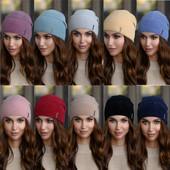 Велюрові жіночі демісезонні шапки, багато моделей. якість супер!