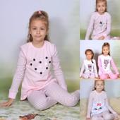 Піжами для хлопчиків та дівчаток від 92 до 134 росту