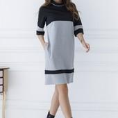 Красивые платья и сарафаны! Низкие цены!