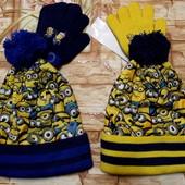 Модный комплект весна- осень для мальчика от Disney.