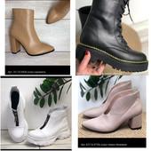 СП!Фабричная женская кожанная обувь! Зима, деми, лето. Качество супер! Цвет,кожа,замш- на выбор!