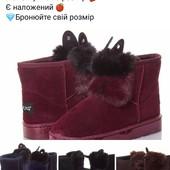 Новинки зима 2018! Ботинки, угги. Есть модели в наличии!!!
