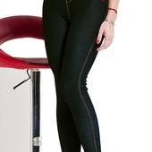 Акционная ценна на джегинсы под джинс,с мехом и без !Супер качественные !!!