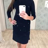 Женское платье Жемчуг всего 280 грн 3 цвета