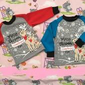 Новогодняя Одежка!!!!