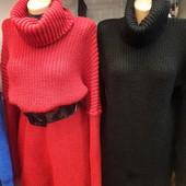 Полная распродажа склада !!!! Вязанные платья- туники! Размер оверсайз - до 50 сядет прекрасно