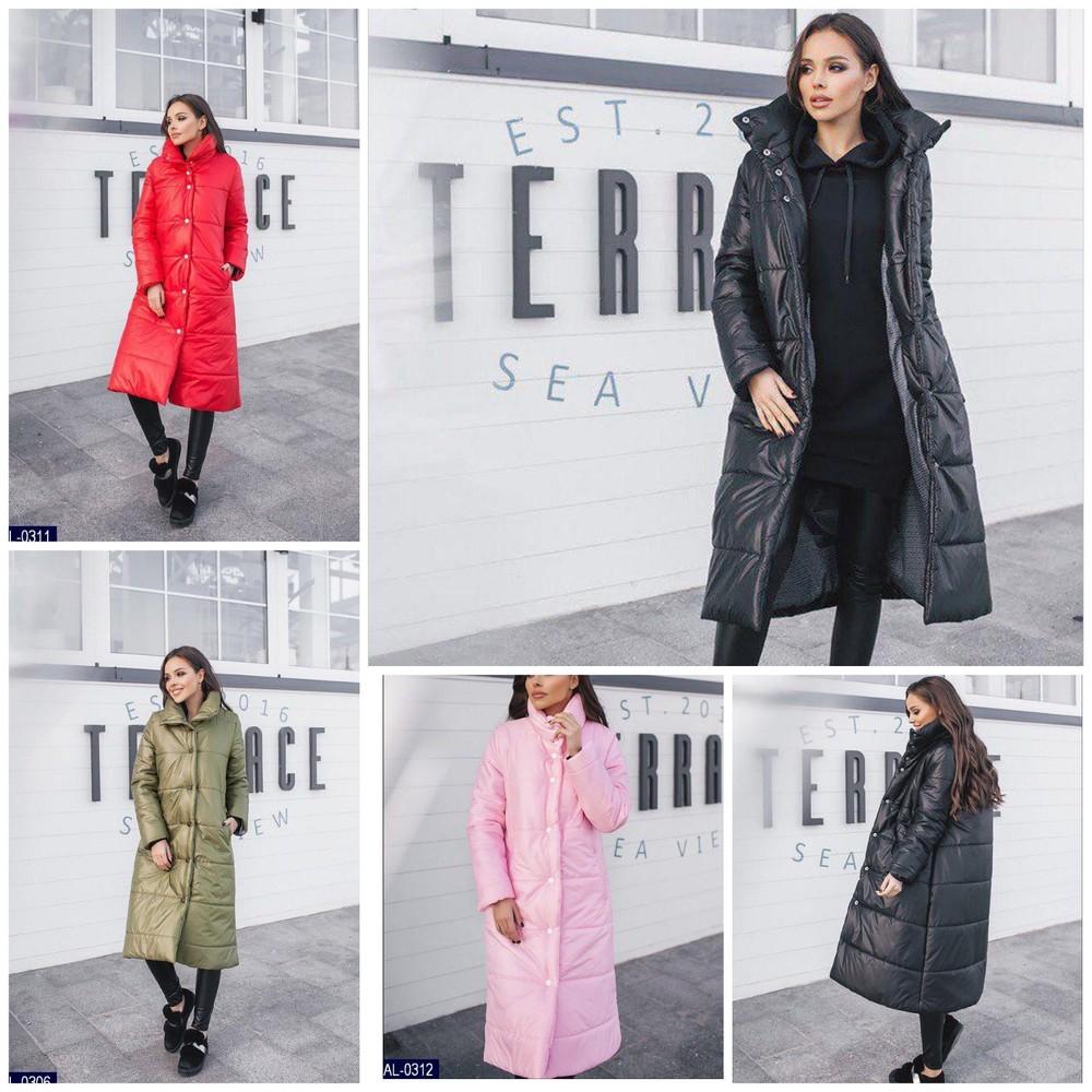 Зимние куртки!!! Все размеры! совместная покупка и закупка со скидкой -  Спешка 60a9a7b73b0