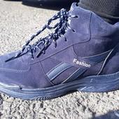 Ботинки мужские. Отличное качество.