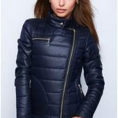 Деми куртки на любой вкус по доступной цене. Рр  40-56. Отправка от 1 ед!
