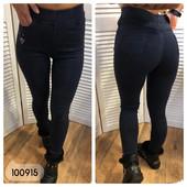 Девочки! Срочный сбор!  Мега крутые теплые джинсы по акции
