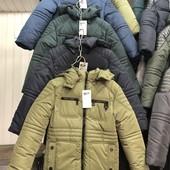 Зимние курточки для мальчиков от 122-158 рост , Отправки каждый день